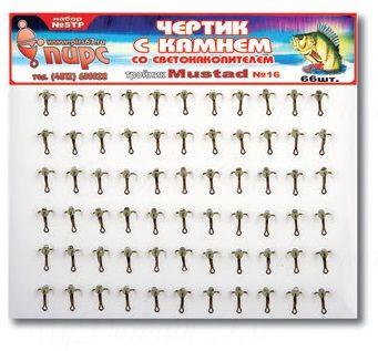 Набор чертиков с кам. №5ТР со светонакопителем (66шт)