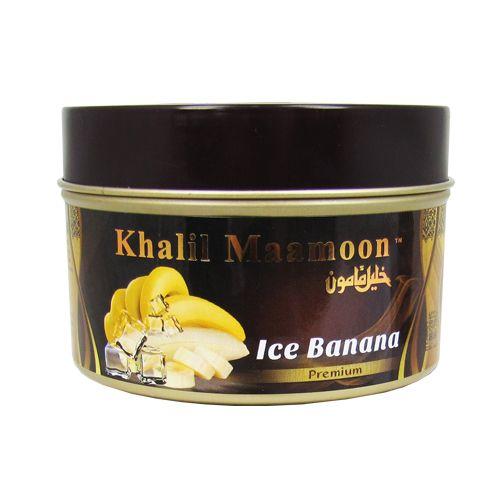 Табак для кальяна Khalil Maamoon 250 гр Ice Banana