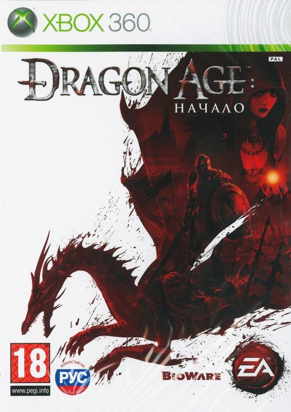 Игра Dragon Age Начало (Xbox 360, русская версия)