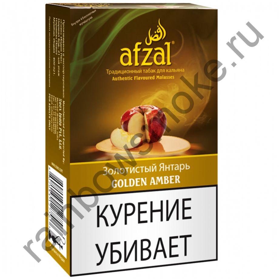 Afzal 50 гр - Golden Amber (Золотистый Янтарь)