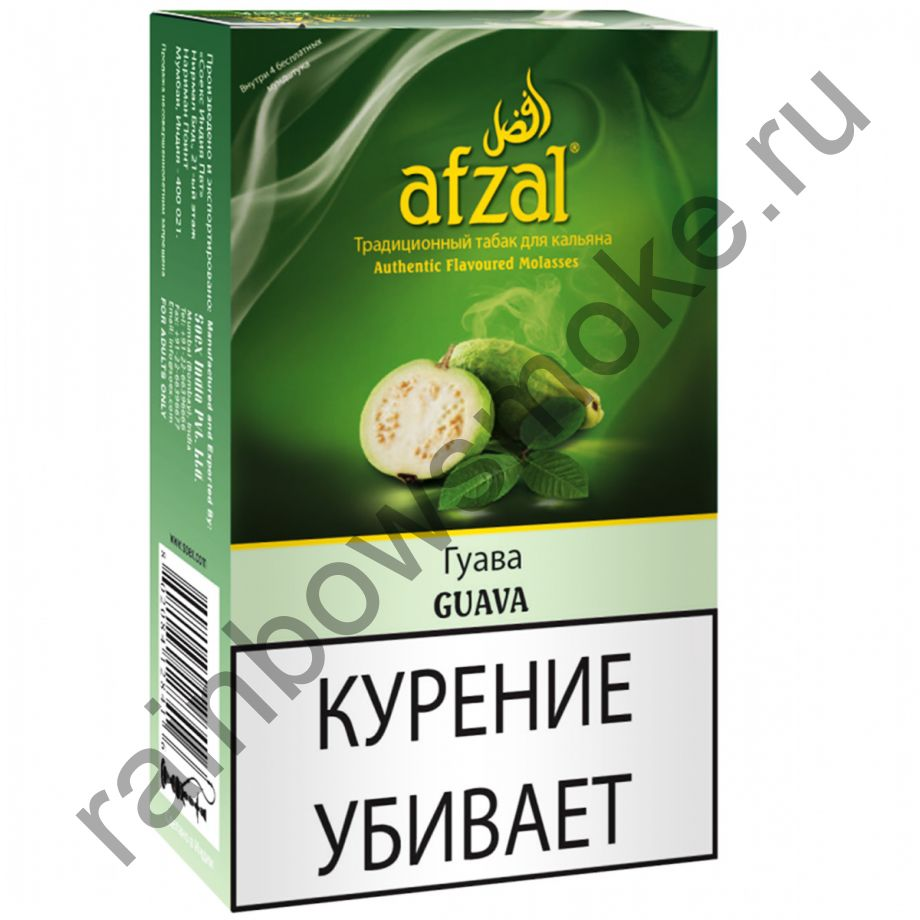 Afzal 50 гр - Guava (Гуава)