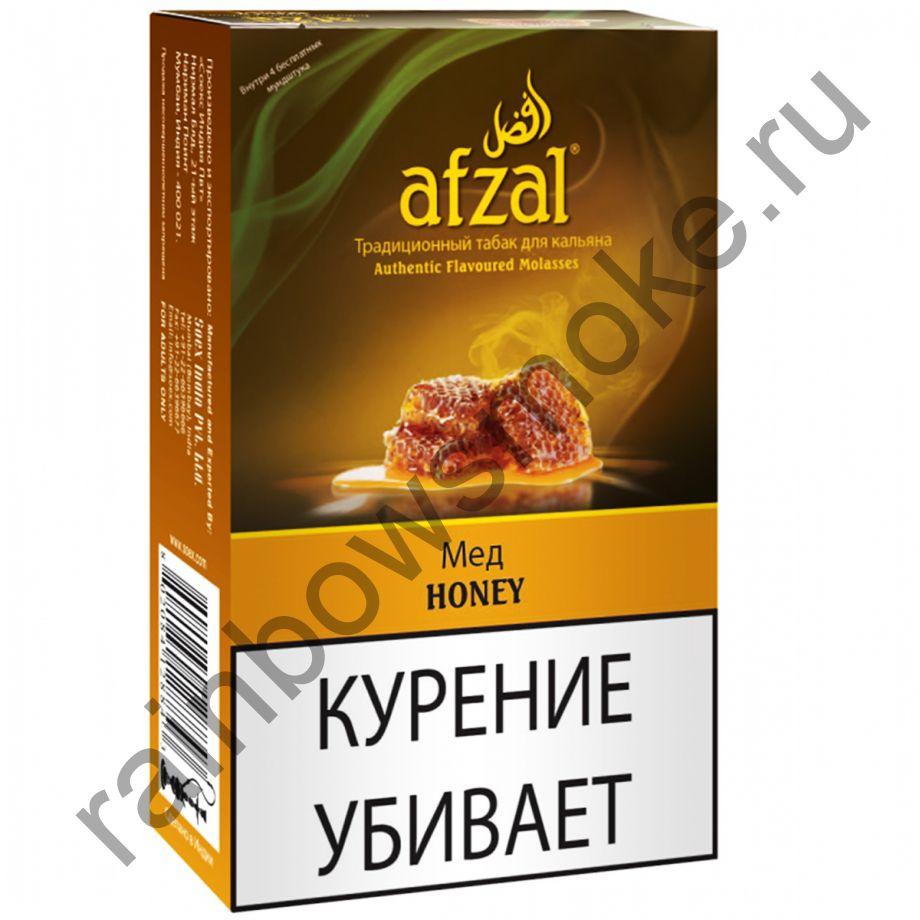 Afzal 50 гр - Honey (Мёд)