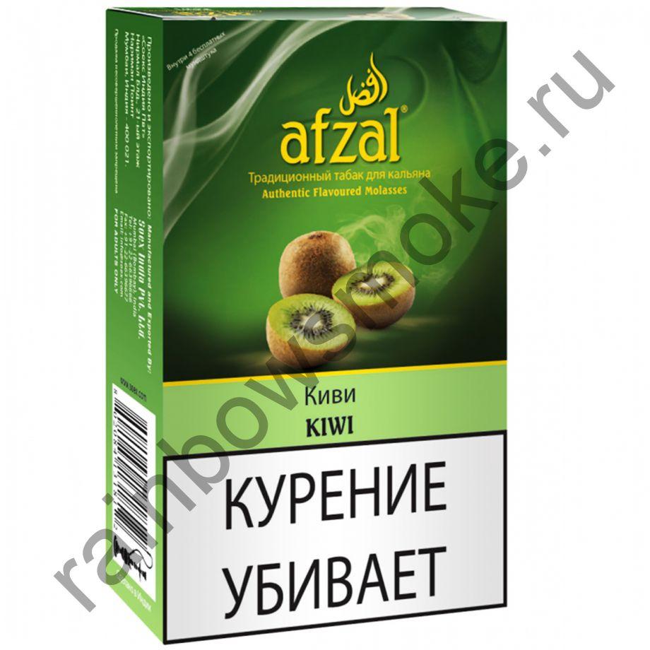 Afzal 50 гр - Kiwi (Киви)