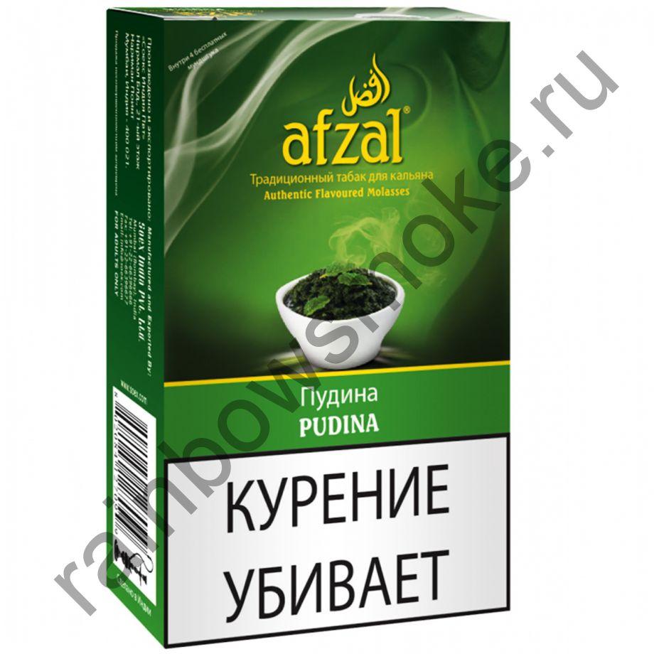 Afzal 50 гр - Pudina (Пудина)