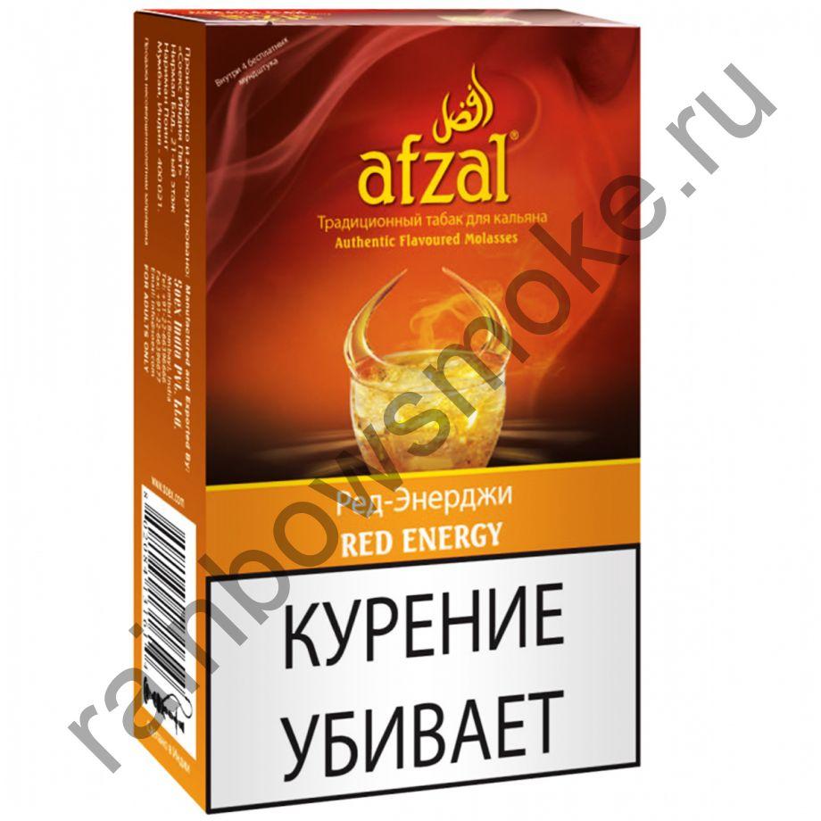 Afzal 50 гр - Red Energy (Красная энергия)