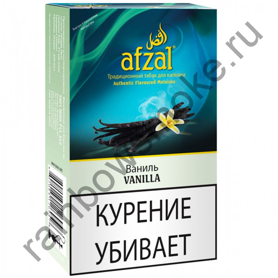 Afzal 50 гр - Vanilla (Ваниль)