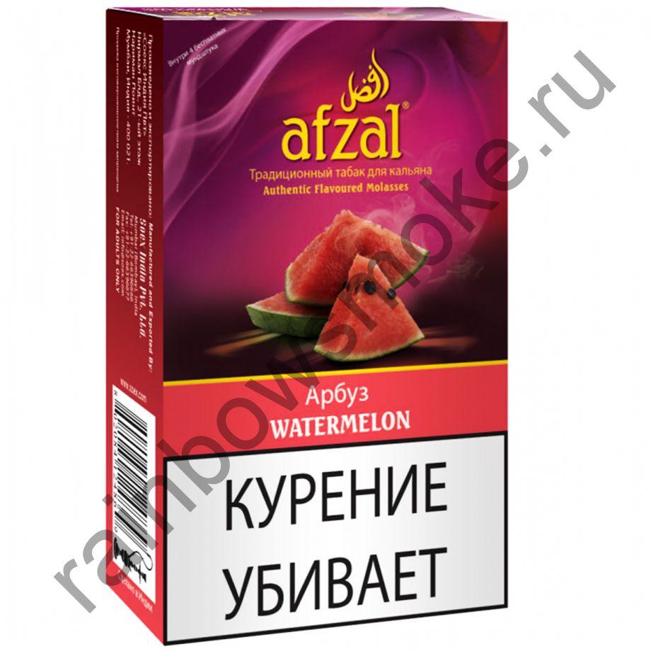 Afzal 50 гр - Watermelon (Арбуз)