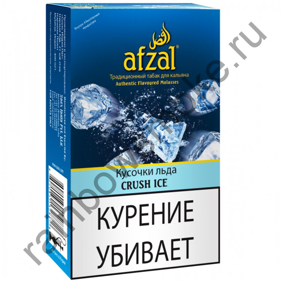 Afzal 50 гр - Crush Ice (Кусочки Льда)