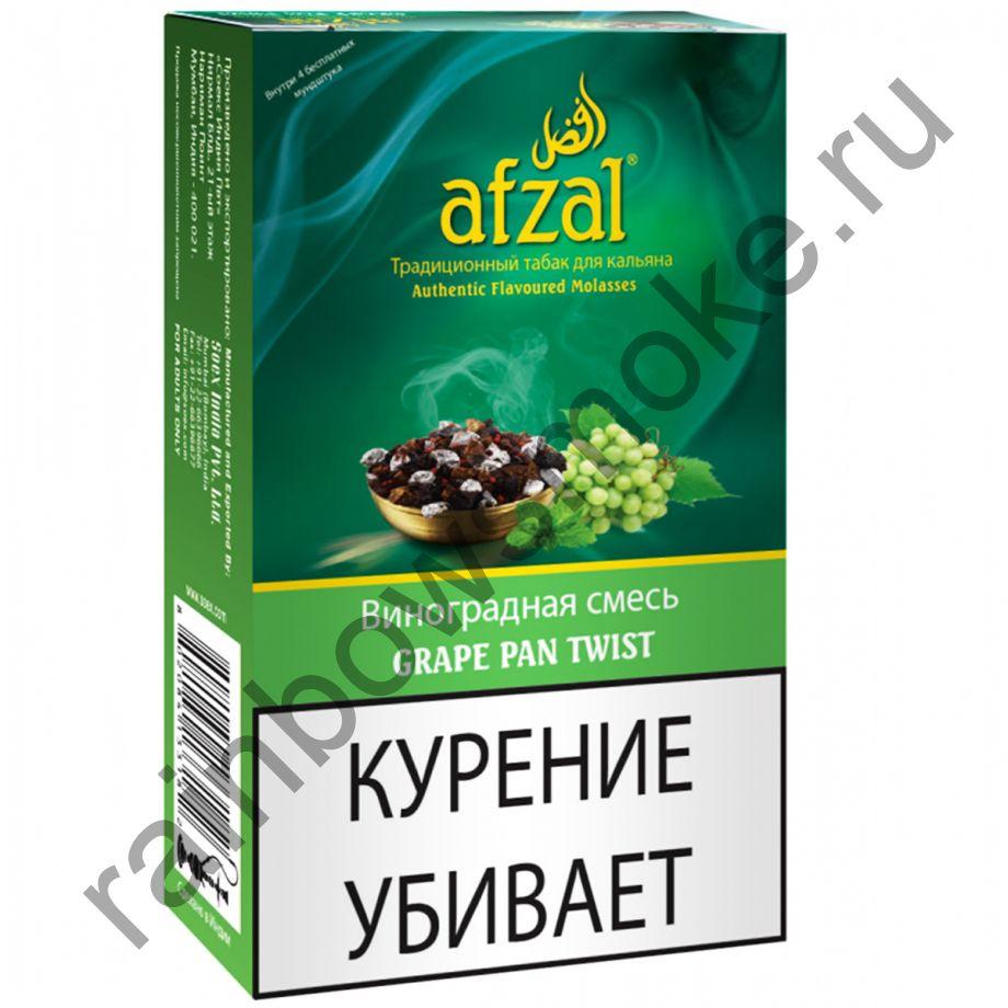 Afzal 50 гр - Grape Pan Twist (Виноград с индийскими специями)