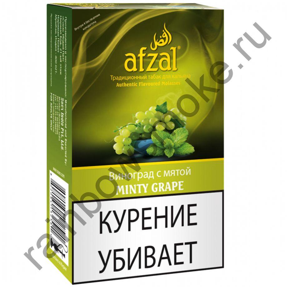 Afzal 50 гр - Minty Grape (Виноград с мятой)