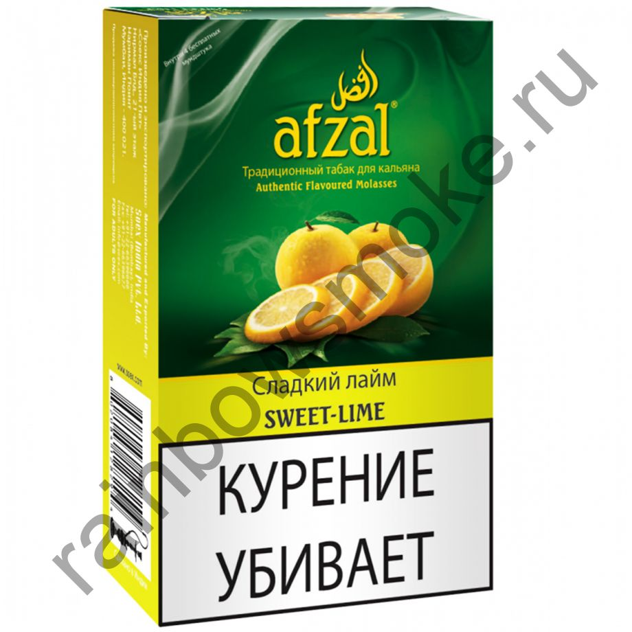 Afzal 50 гр - Sweet Lime (Сладкий Лайм)