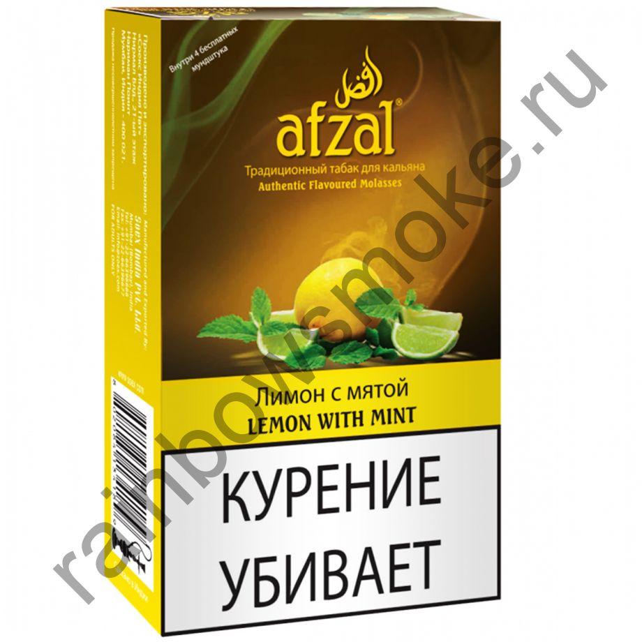 Afzal 50 гр - Lemon with Mint (Лимон с Мятой)