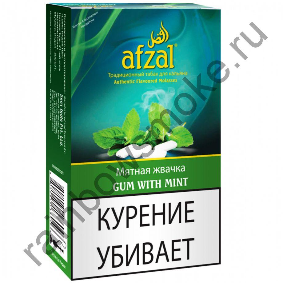 Afzal 50 гр - Gum with Mint (Жвачка с Мятой)