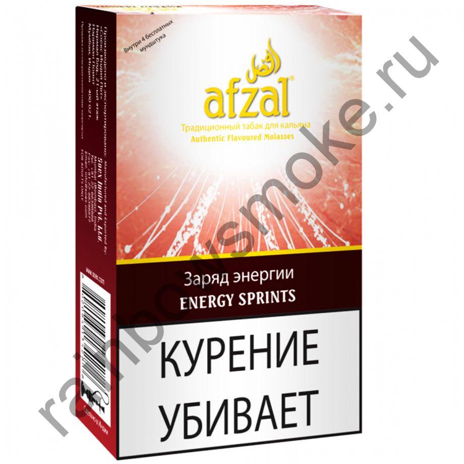 Afzal 50 гр - Energy Sprints (Энергетический Спринт)