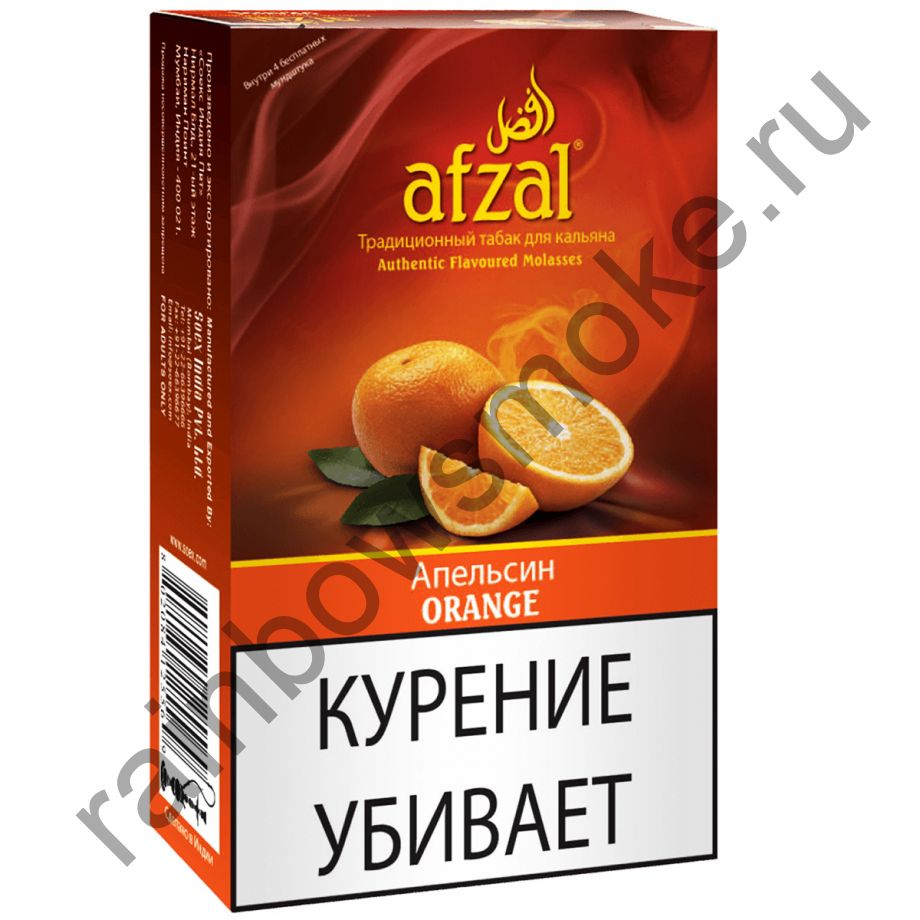 Afzal 50 гр - Orange (Апельсин)