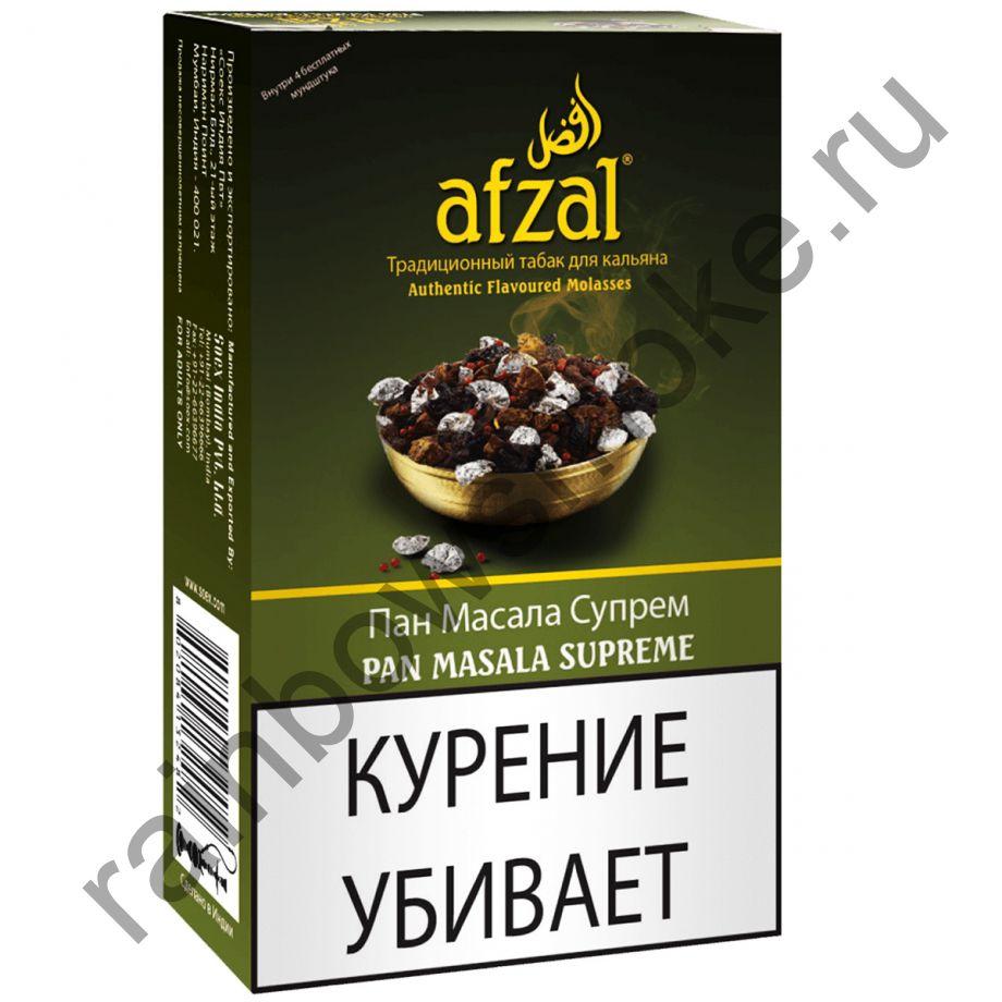 Afzal 50 гр - Pan Masala Supreme (Пан Масала Суприм)