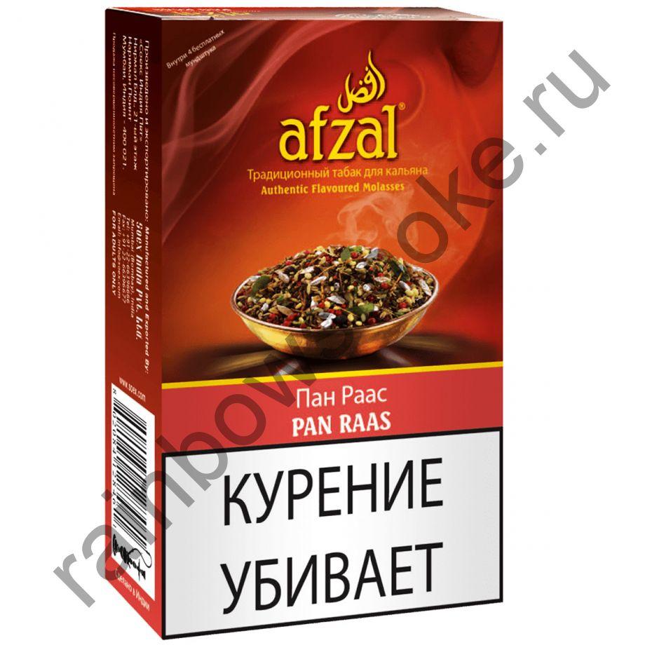 Afzal 50 гр - Pan Raas (Пан Раас)