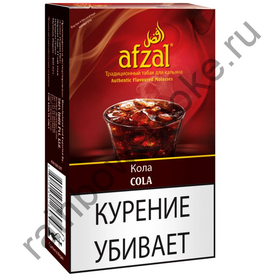 Afzal 50 гр - Cola (Кола)