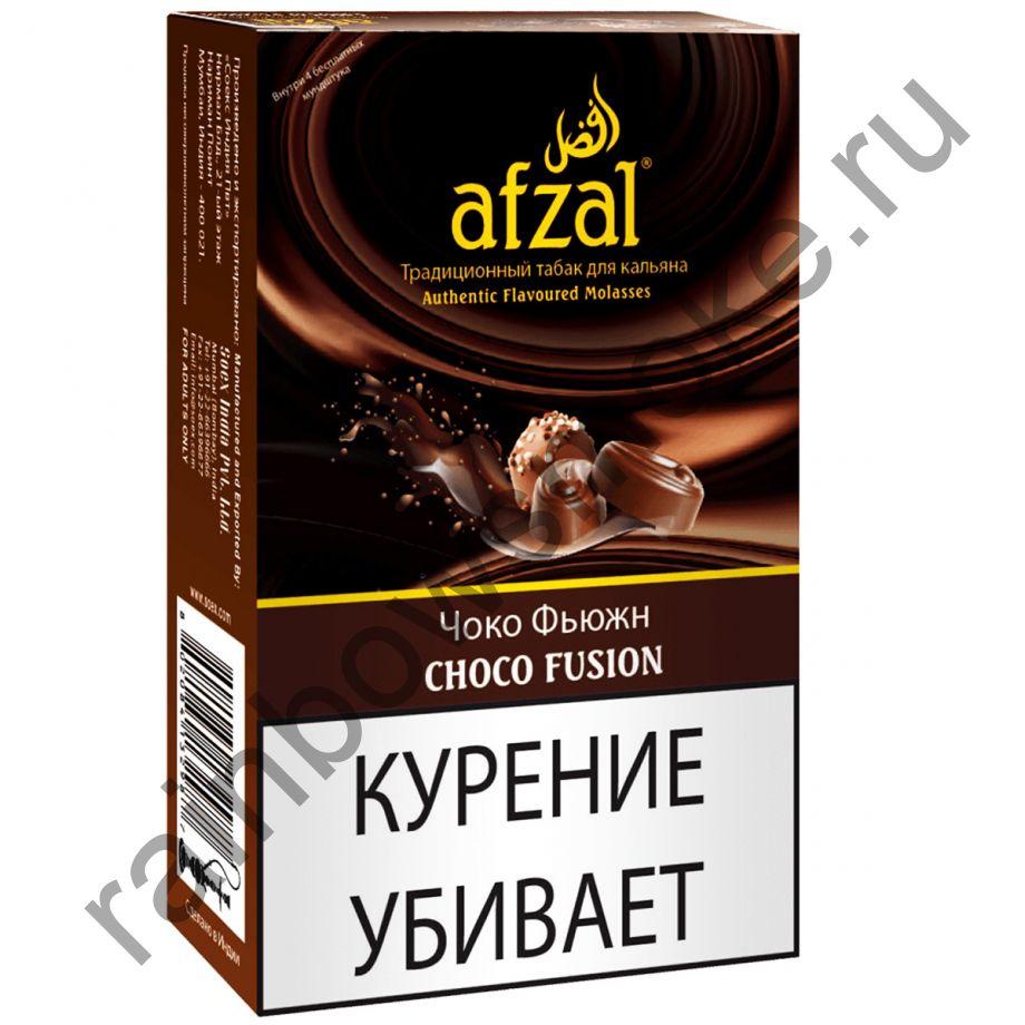 Afzal 50 гр - Choco Fushion (Шоко Фьюжн)