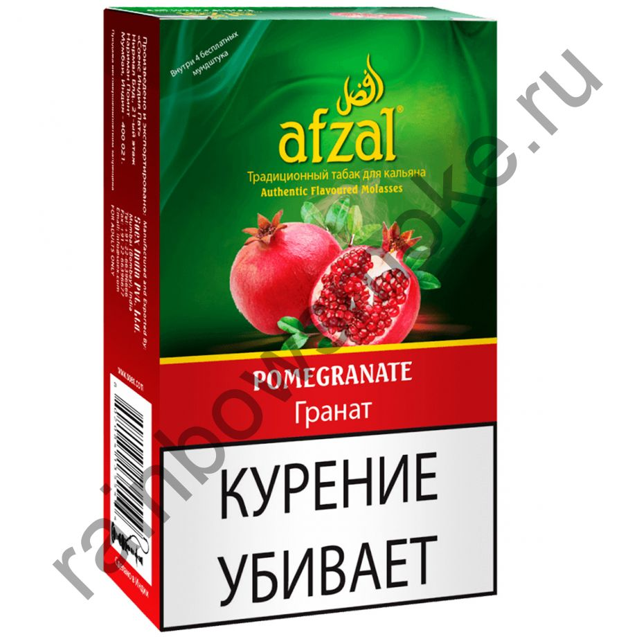 Afzal 50 гр - Pomegranate (Гранат)
