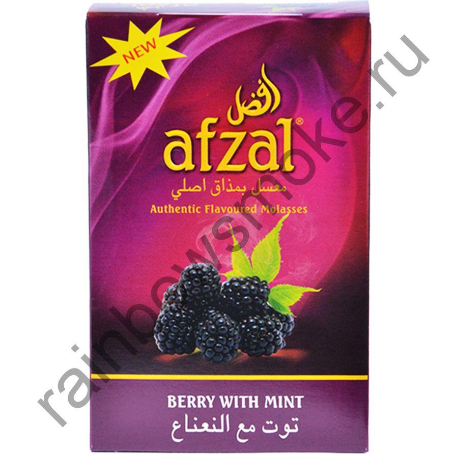 Afzal 50 гр - Berry with Mint (Ежевика с Мятой)