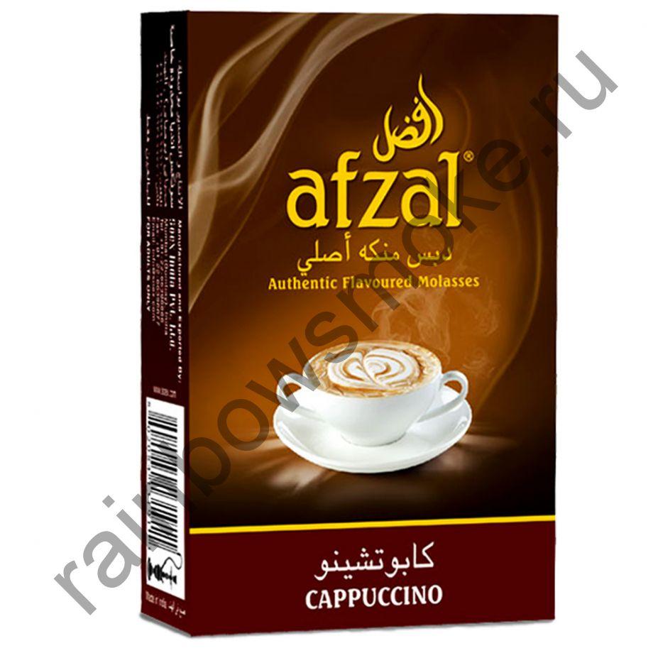 Afzal 50 гр - Cappucchino (Капучино)