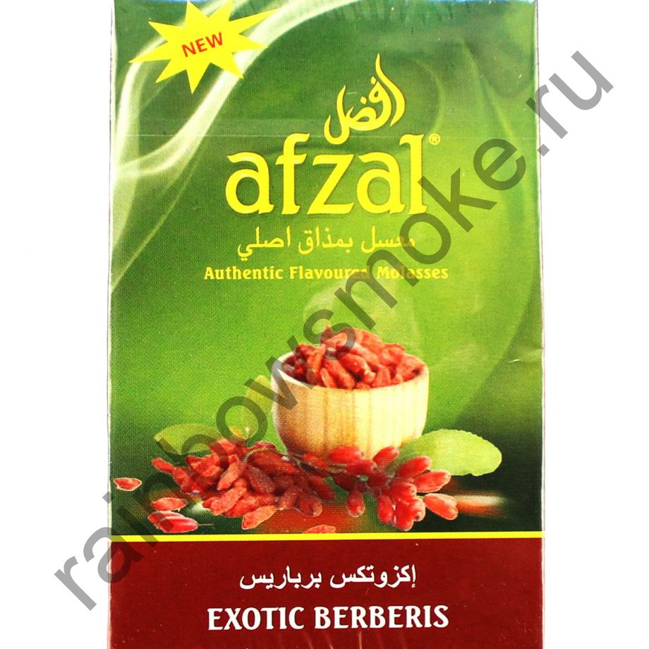 Afzal 40 гр - Exotic Berberis (Барбарис)