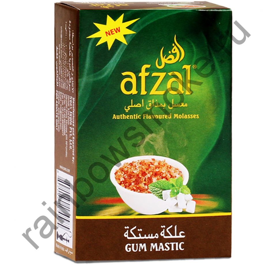 Afzal 40 гр - Gum Mastic (Жвачка c мастикой)
