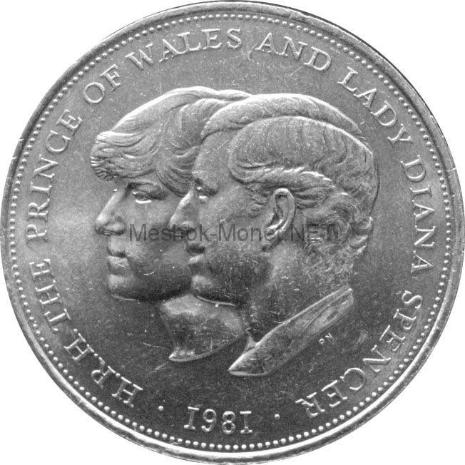 Великобритания 25 пенсов 1981 г. Принц Чарльз и леди Диана
