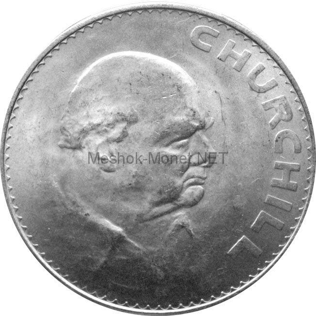 Великобритания 1 крона 1965 г. Уинстон Черчиль