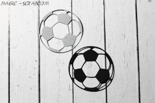 """Вырубка """"Футбольный мяч"""""""