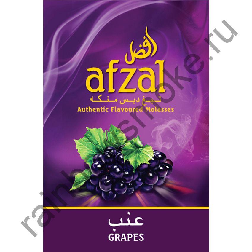 Afzal 40 гр - Black Grapes (Чёрный Виноград)