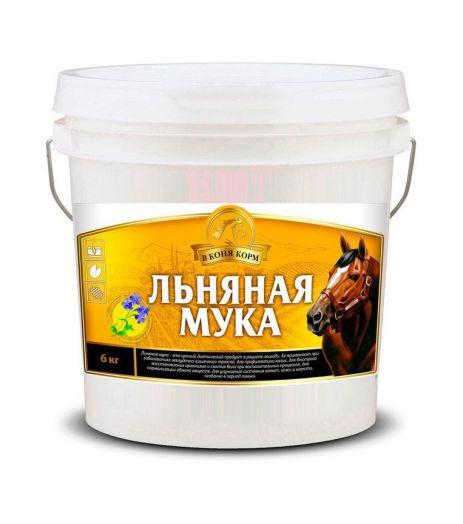 """Льняная мука """"В коня корм"""" 1.5, 6 и 20 кг"""