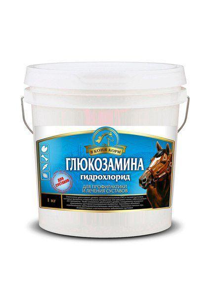 "Глюкозамин ""В коня корм"" 0,5 кг и 1 кг"