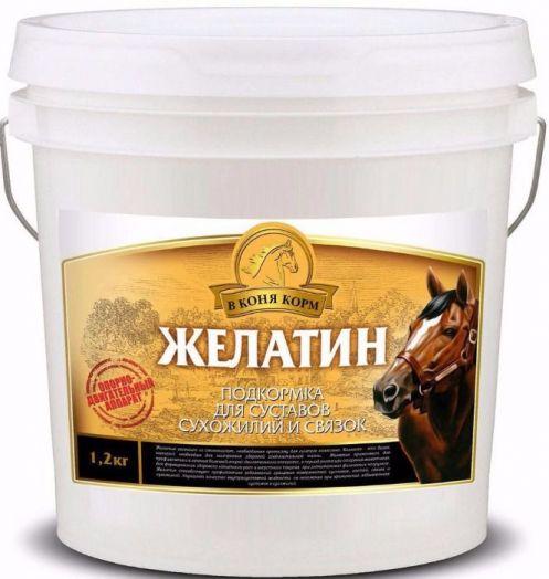 """Желатин """"В коня корм"""". 1,2 кг"""