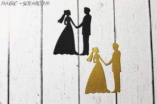 """Вырубка """"Жених и невеста"""""""