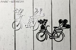 """Вырубка """"Велосипед"""""""