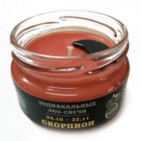 "Зодиакальная свеча ""Скорпион"", 7х5 см"
