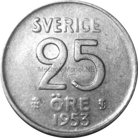 Швеция 25 эре 1957 г.