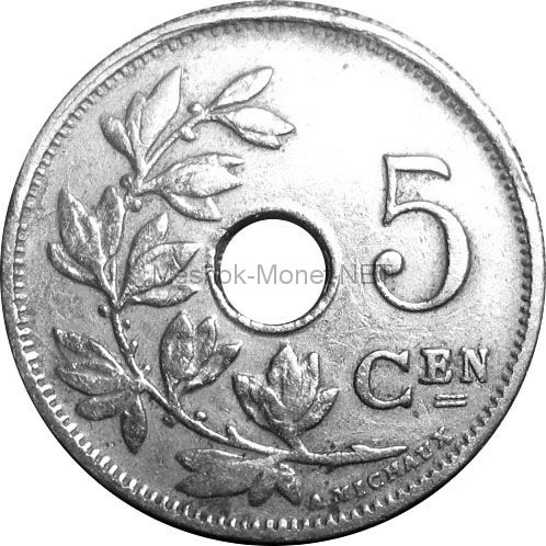 Бельгия 5 сентим 1920 г.