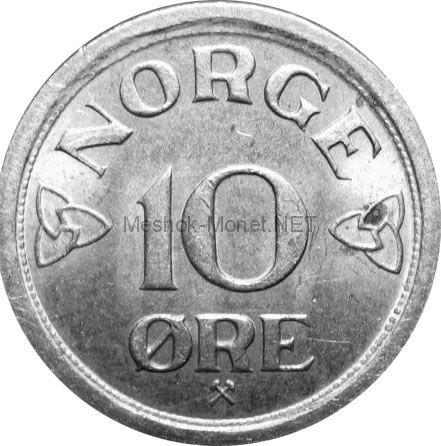 Норвегия 10 эре 1951 г.