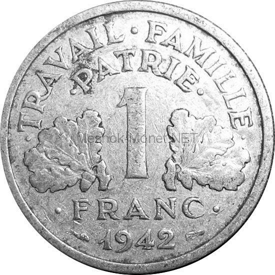 Франция 1 франк 1943 г.