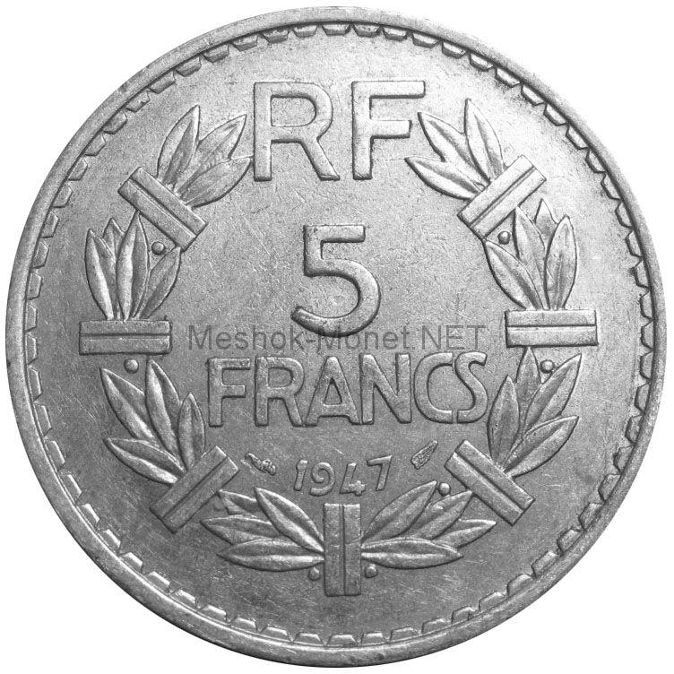 Франция 5 франков 1947 г.