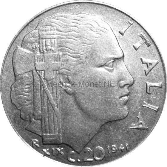 Италия 20 чентезимо 1940-1942 г.