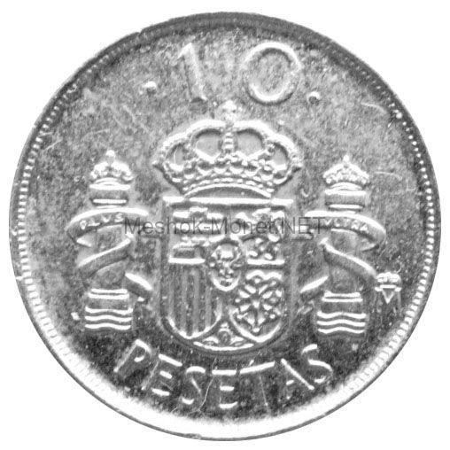 Испания 10 песет 1992 г.