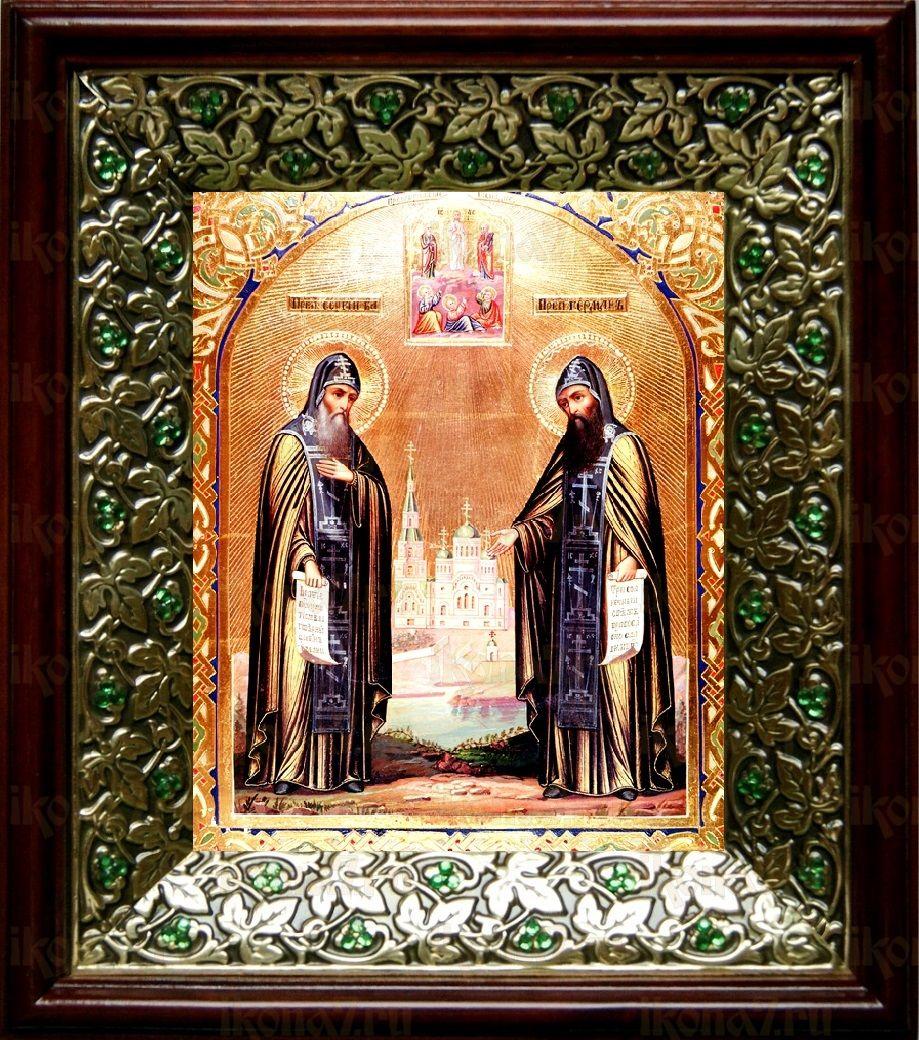 Сергий и Герман Валаамские (21х24), киот со стразами