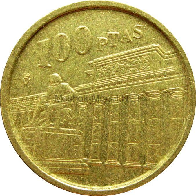 Испания 100 песет 1994 г.