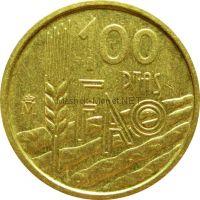 Испания 100 песет 1994 г. ФАО