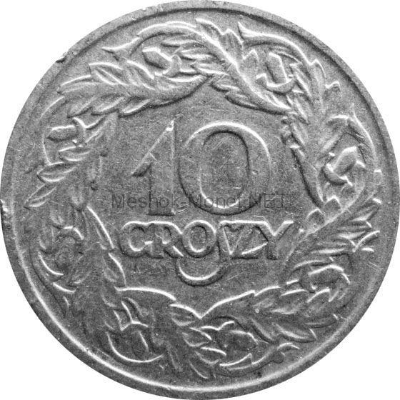 Польша 10 грош 1923 г. Y#11