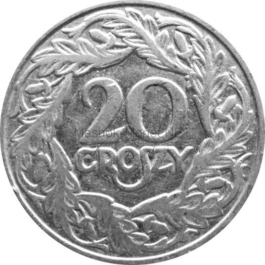 Польша 20 грош 1923 г.